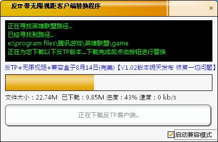 QQ截图20130815221038