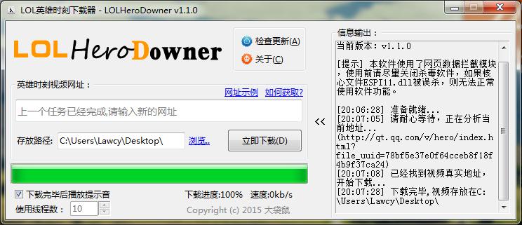 Herodowner1.1